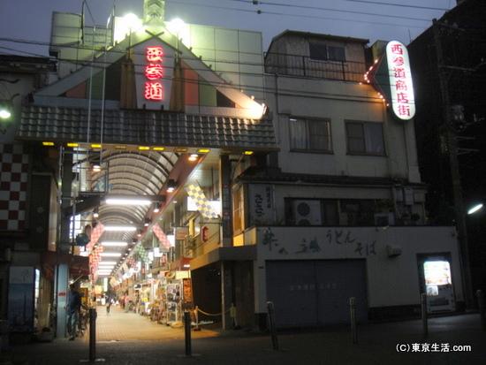 西参道商店街