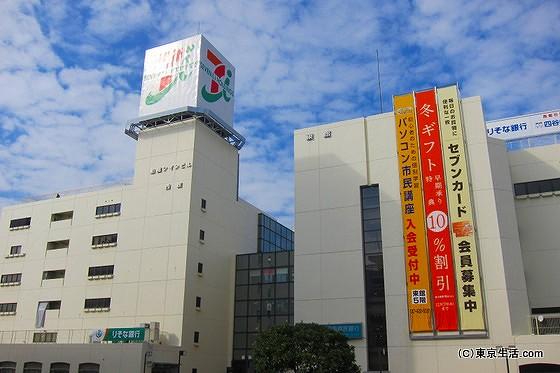 イトーヨーカ堂船橋店
