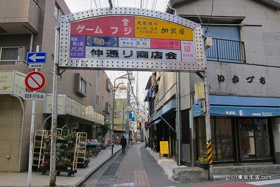船橋の商店街|新旧混合の街で激安ラーメンを食すの画像