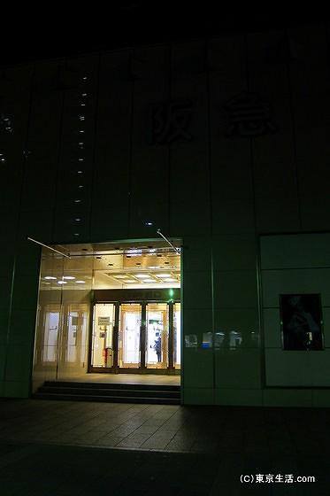 阪急の入り口