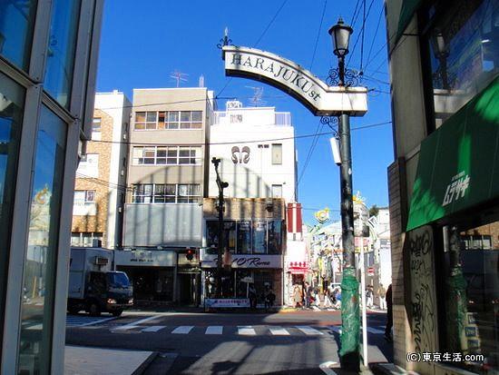 原宿ストリート