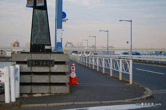 小岩へと向かう平井大橋