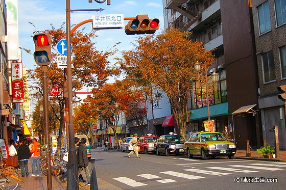平井駅北口の交差点