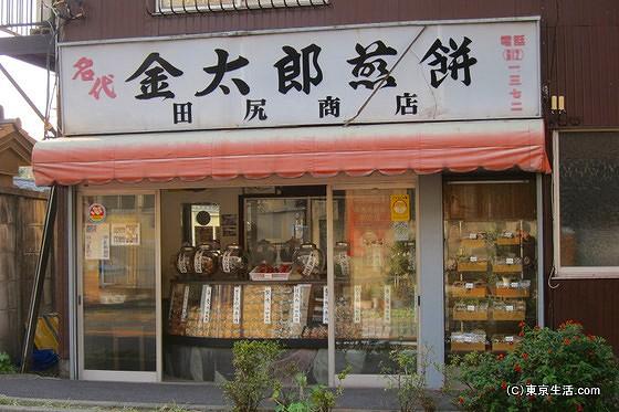 平井の金太郎飴