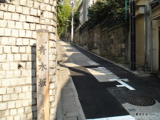 フランス大使館脇の青木坂