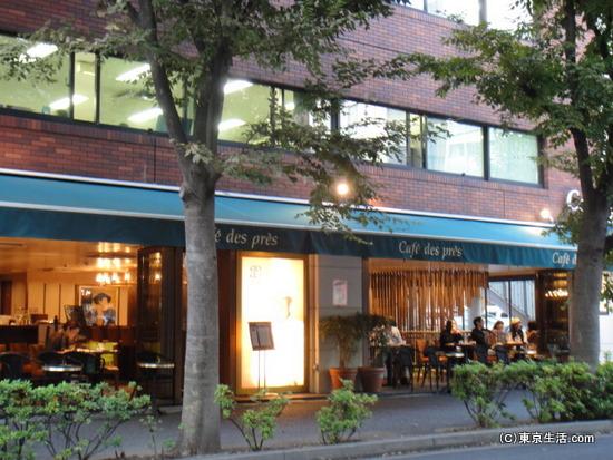 広尾のカフェ