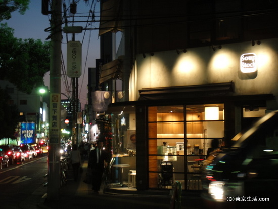 広尾の商店街