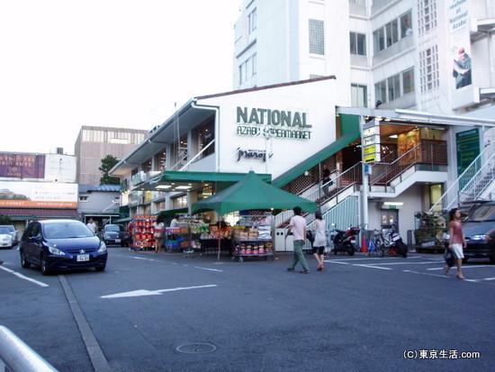 広尾不動産|大使館ずらり 国際的な高級住宅街の画像