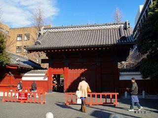 本郷・東京大学の暮らし - 住みやすい街は?