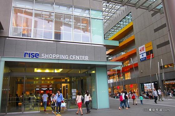ライズショッピングセンター タウンフロント