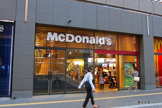 マクドナルドはありました