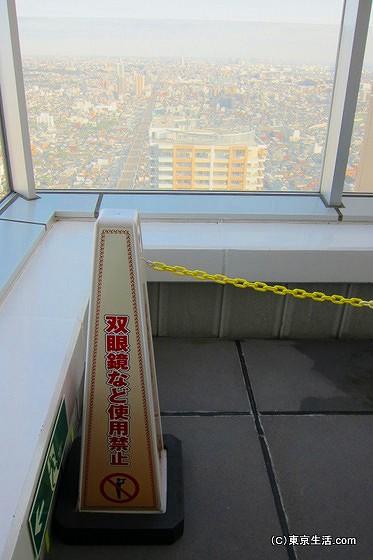 展望台の窓