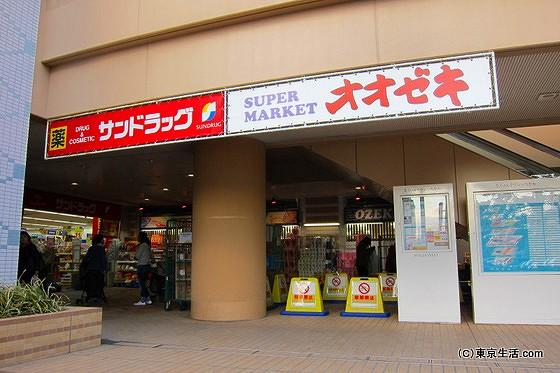 ilinkタウンいちかわのスーパーマーケット