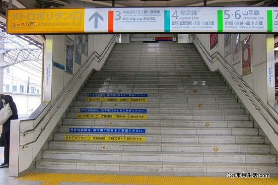 メトロポリタン口への階段