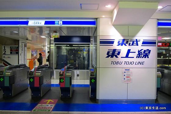 池袋駅の東武線乗り換え口