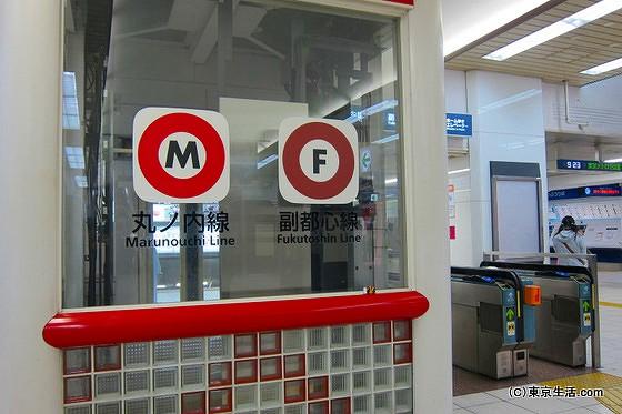 池袋駅の地下鉄