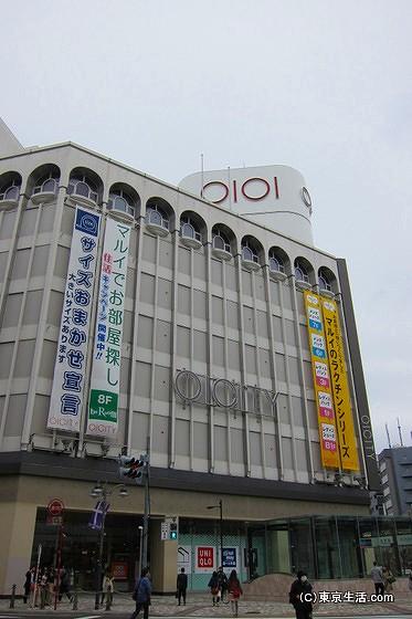 丸井池袋店