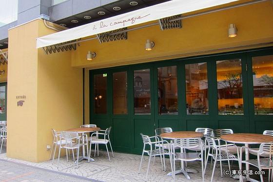 池袋丸井のカフェ