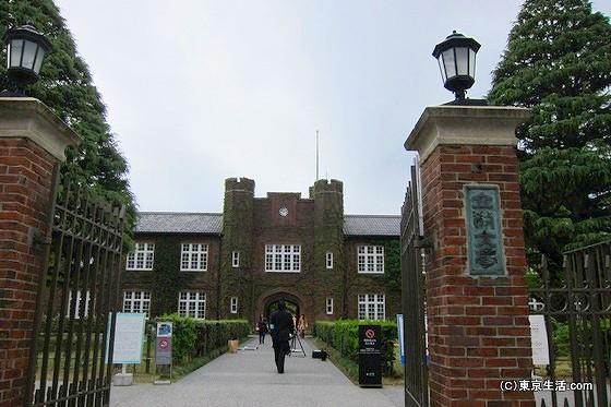 立教大学の写真
