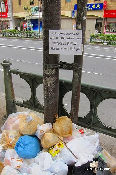 池袋の中華街の問題
