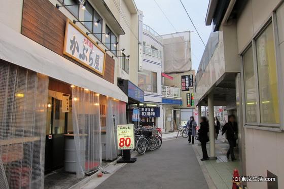 十条駅東口の呑み屋