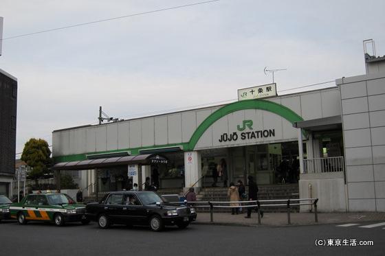 十条駅の西口側