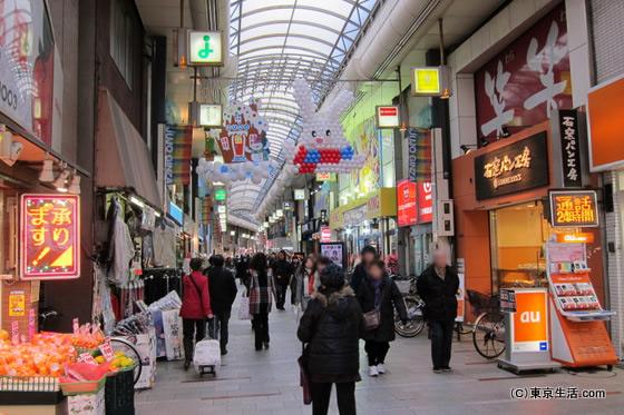 十条の商店街