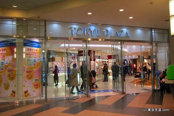 蒲田駅の東急プラザ