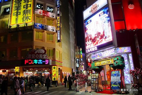 蒲田の繁華街