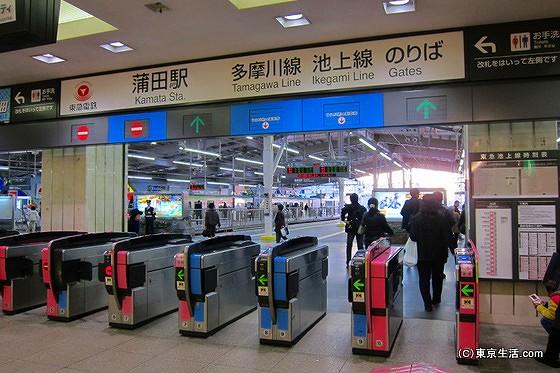 蒲田駅には東急線も走る