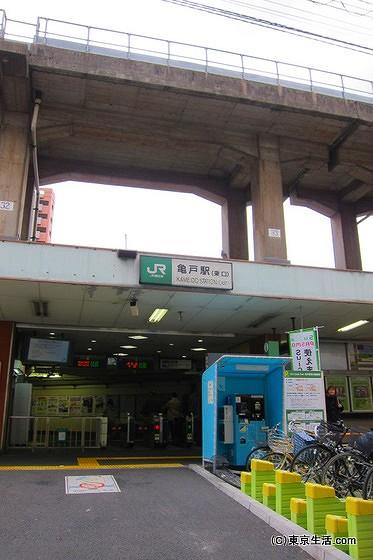 亀戸駅の東口