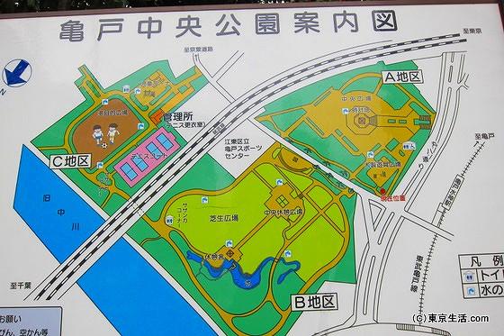 亀戸中央公園の地図