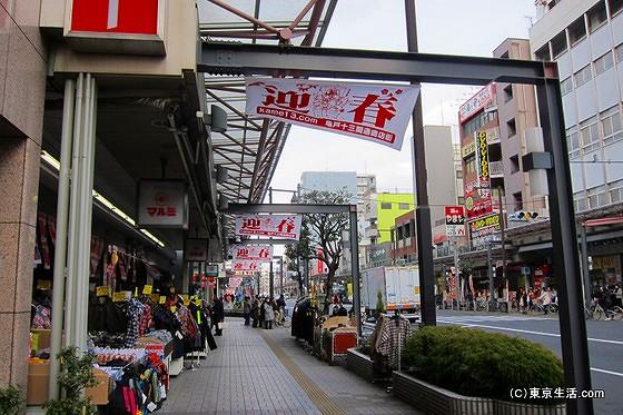 亀戸の商店街