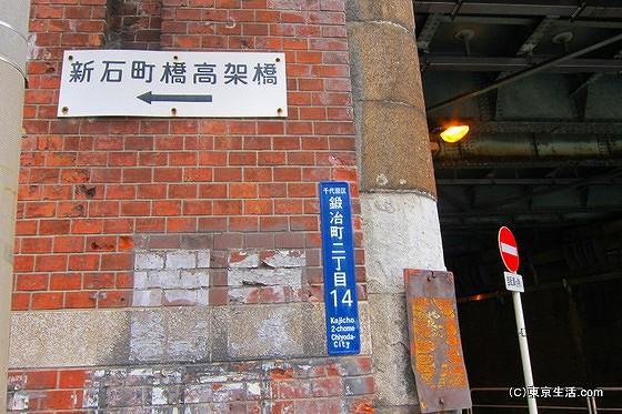 レンガ造りの神田駅のガード