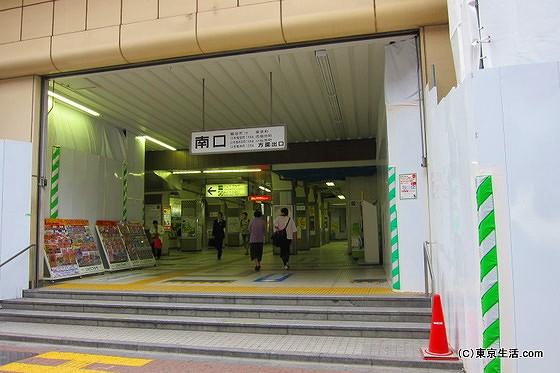 改装される神田駅