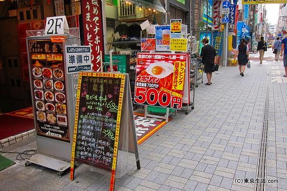 リーズナブルな神田駅西口商店街