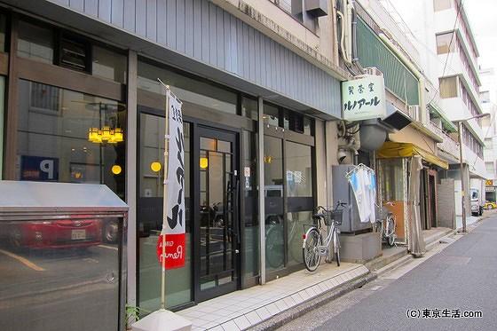 ルノアール神田店