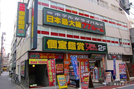 神田の個室ビデオ店