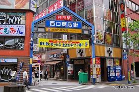 サラリーマンのためにある商店街|神田の商店街