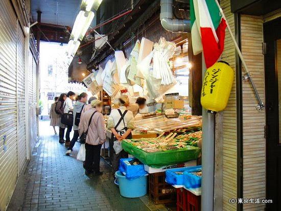 ハーモニカ横丁の魚屋