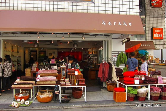 生活雑貨のKarako