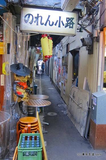 元闇市のハーモニカ横丁