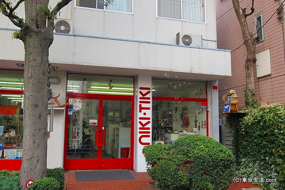 ニキティキ吉祥寺店