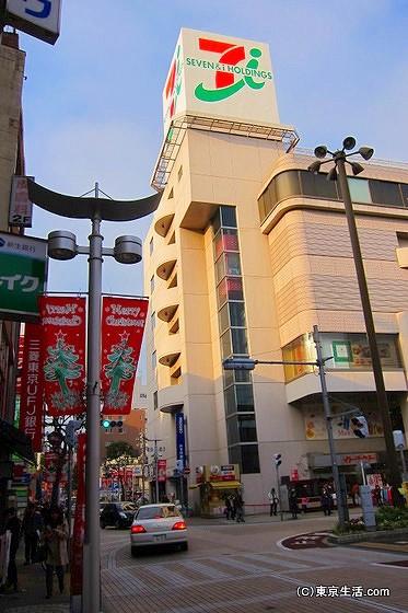 イトーヨーカ堂小岩店