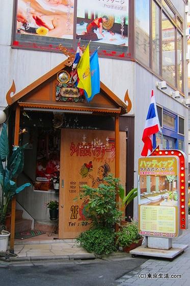 タイのマッサージ