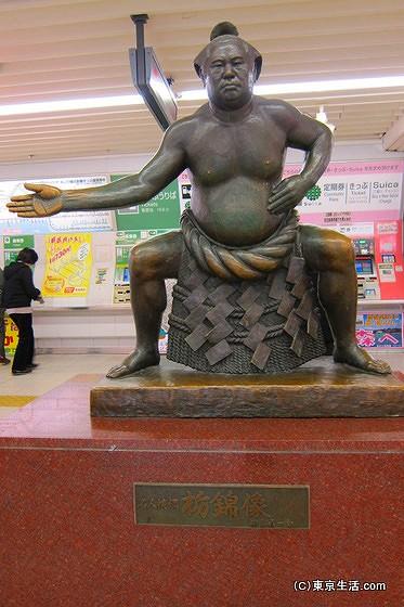 小岩駅の栃錦