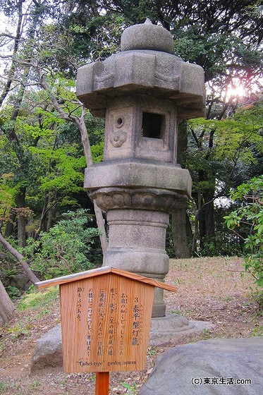旧古河庭園の燈籠