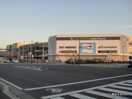 イオン レイク タウン 駐 車場