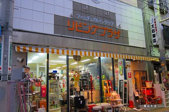 高円寺の家具屋