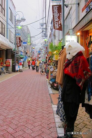 高円寺の商店街